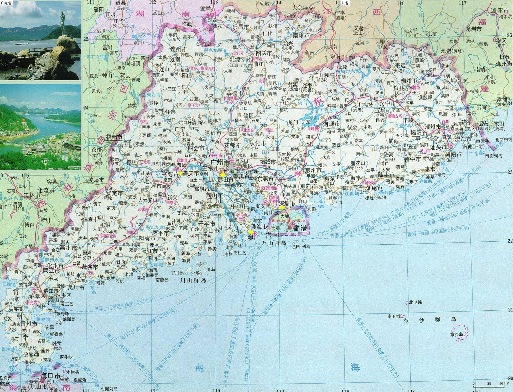 中国地图全图可放大_中国各省高清地图 (可放大缩小多倍)