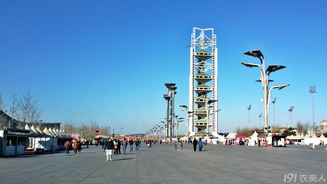 我爱北京之奥林匹克公园瞭望塔