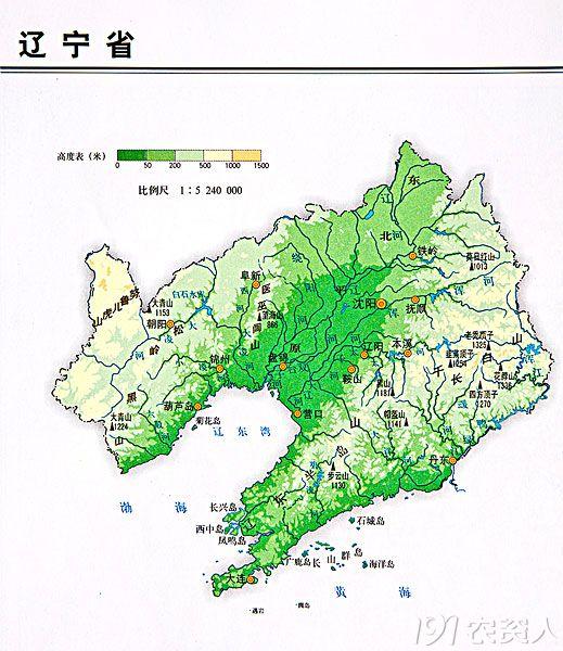 辽宁地形图