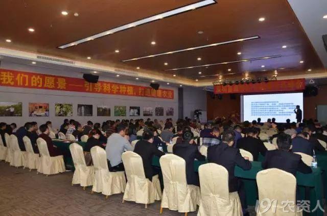 合作共赢,创新发展——暨深圳富威特2018战略合作峰会