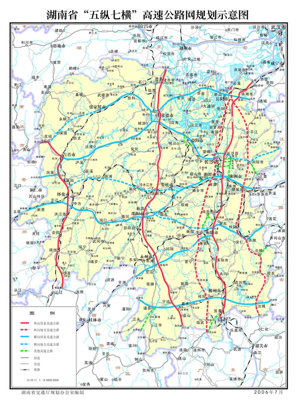 湖南省高速公路地图