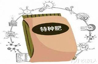 """""""特肥江湖""""赢之道2(""""水肥哥""""特肥观察"""