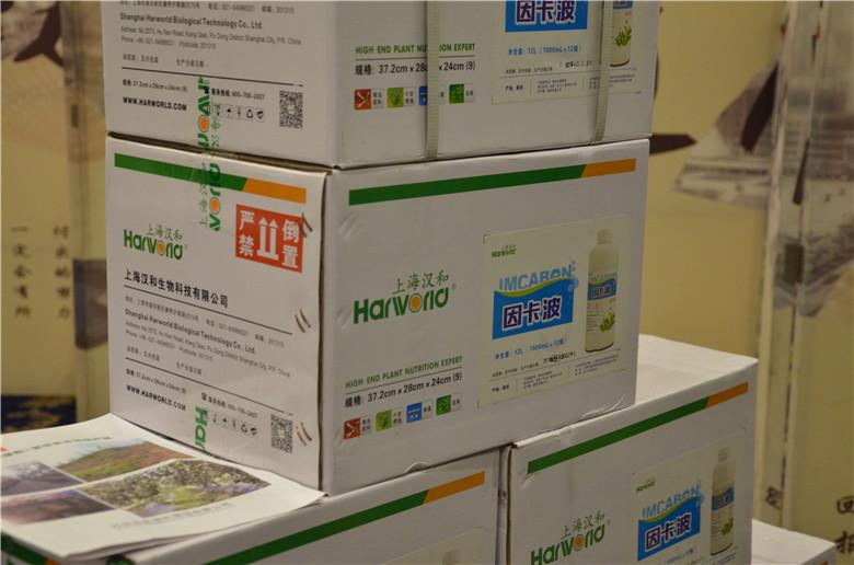 南宁汉和生物科技股份有限公司