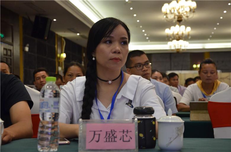 北京万盛芯农业科技发展有限公司