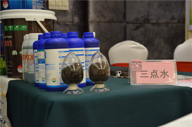 深圳市三点水农业科技有限公司