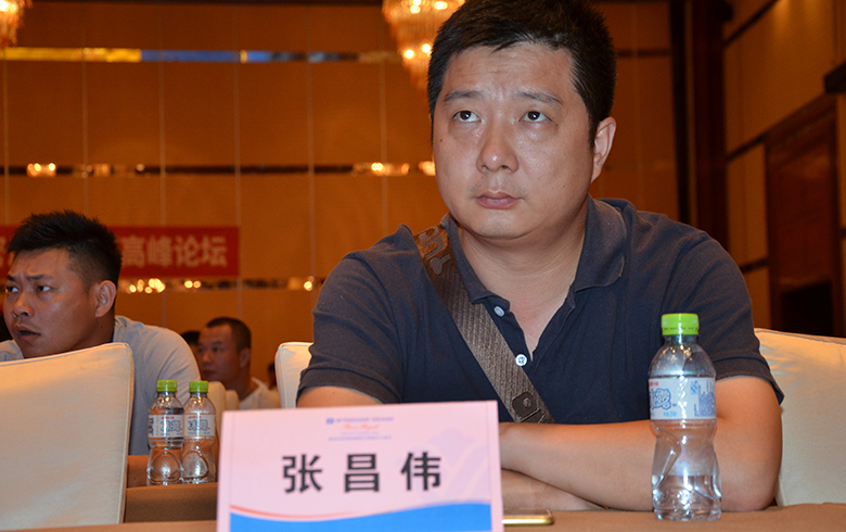 湖北三宁化工股份有限公司