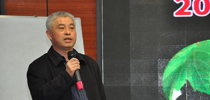 与会嘉宾;中国农科院郑州果树研究所副所长刘崇怀
