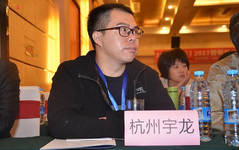 杭州宇龙化工有限公司