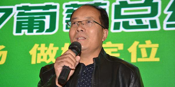 191葡萄服务中心技术顾问徐明举