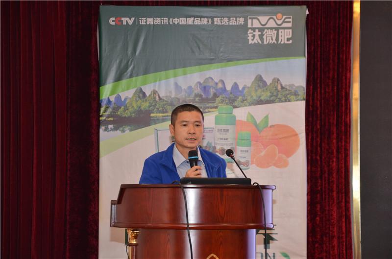 莫贤龙 毕业于中国农业大学,从事柑橘行业20年,广西柑橘协会会员