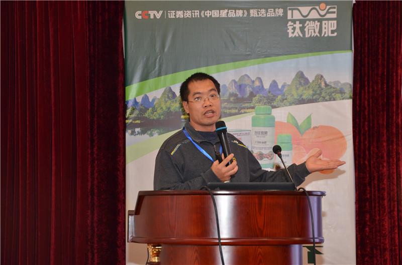 吴理慧 广西新胜利农业生产资料有限公司技术总监