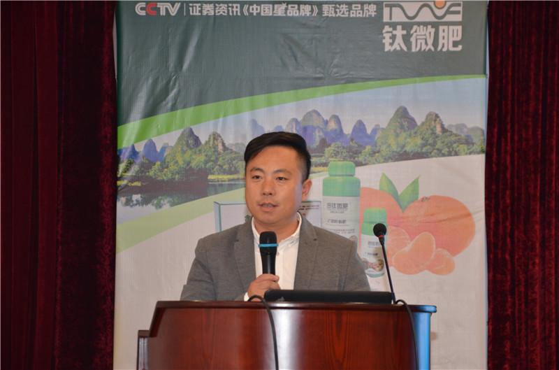 北京万春金太科技发展有限责任公司总经理韩伯仁致辞