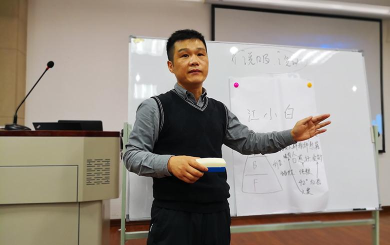 4V价值营销创始人、效轩品牌创始人陈志明