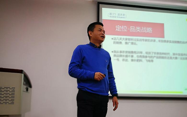 中美诺威特生物营养(湖北)有限公司总经理汪文波