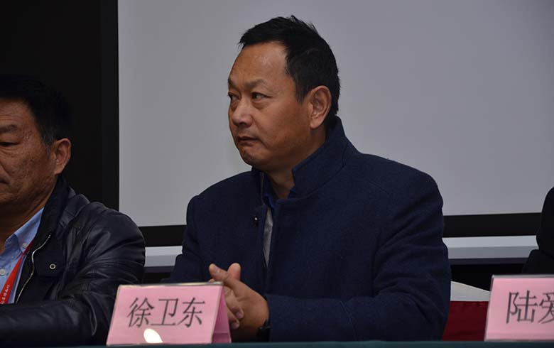 徐卫东江苏省葡萄协会会长