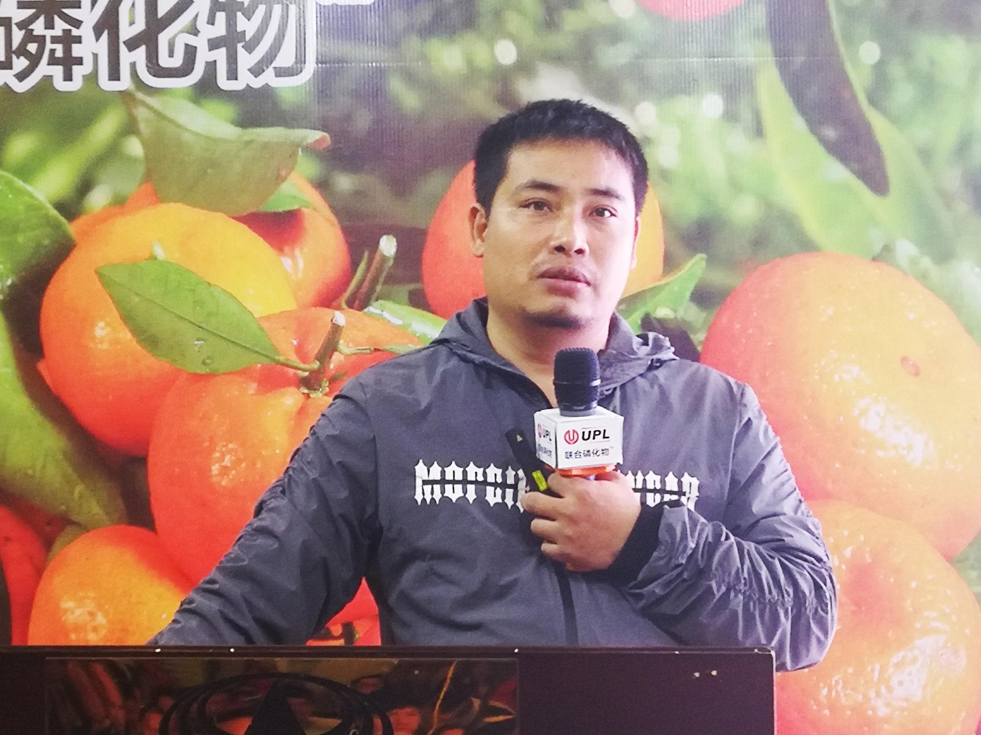 广西柑橘行业协会特聘专家、阳信祥农业科技技术总监欧乃榕