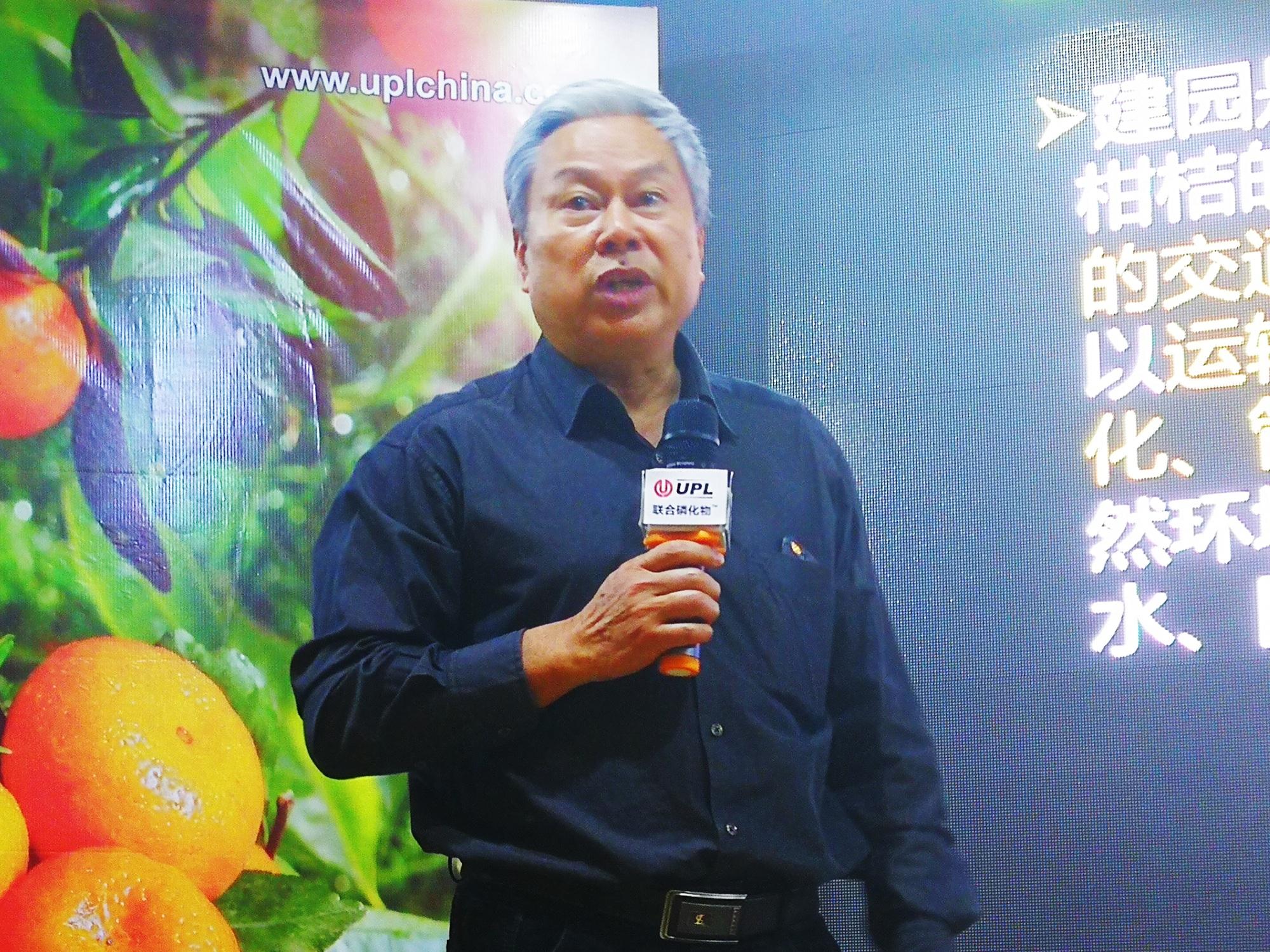 广西柑橘行业协会名誉会长许立明