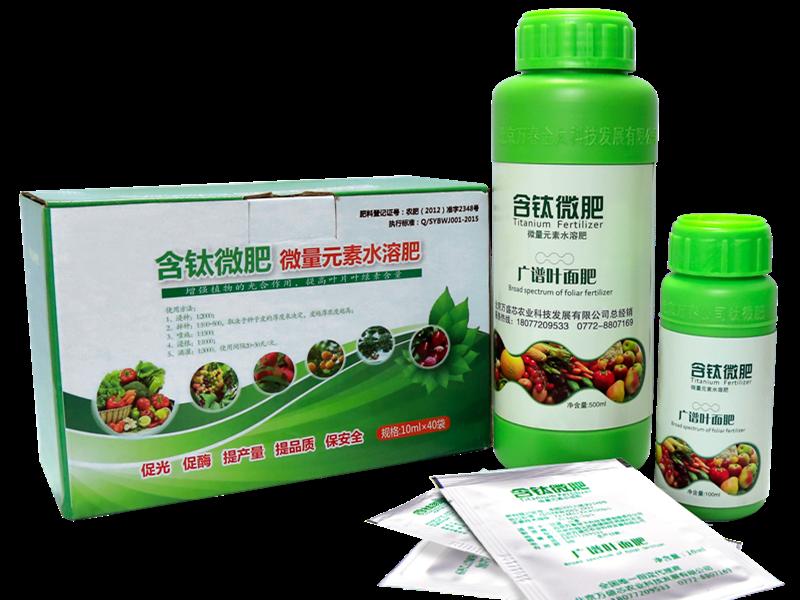 钛微肥——均衡植物营养