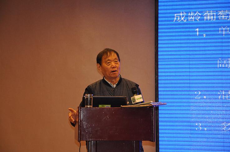 晁无疾:中国农学会葡萄分会名誉会长