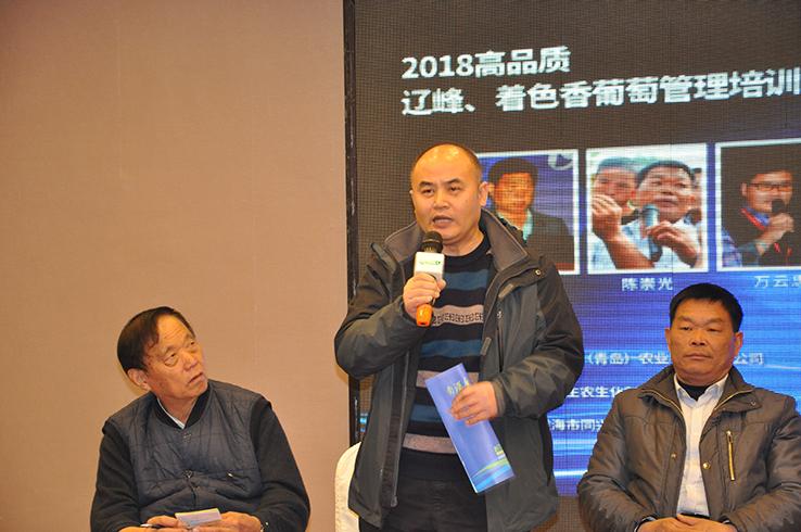 杨立柱:辽宁省盐碱地利用研究所园林室主任