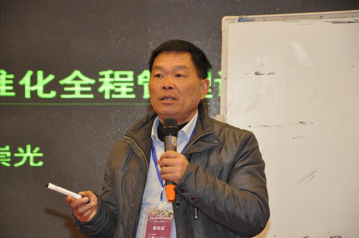 陈崇光:191葡萄服务中心特约技术顾问