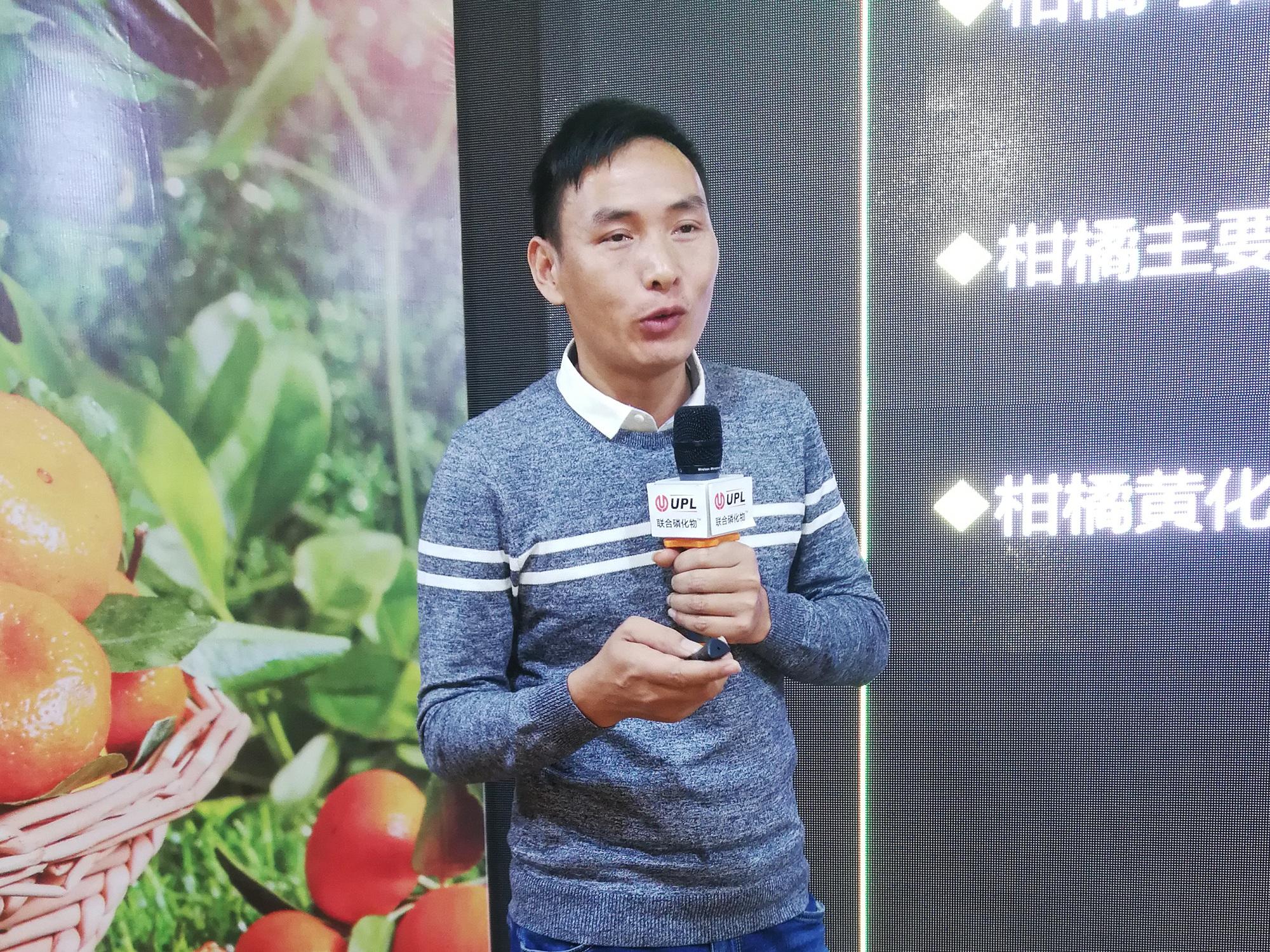 廣西柑橘行業協會特聘專家、武鳴柑橘技術服務公司技術總監盧文彝
