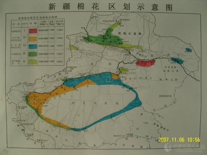 新疆棉花种植地域分布图
